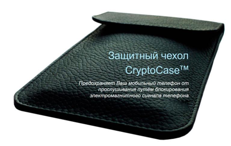 Глушилка gsm может использоваться в местах, где запрещено пользование сотовым телефоном, или в частных помещениях.